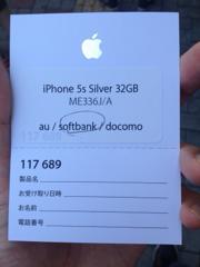 1379750660948.jpg